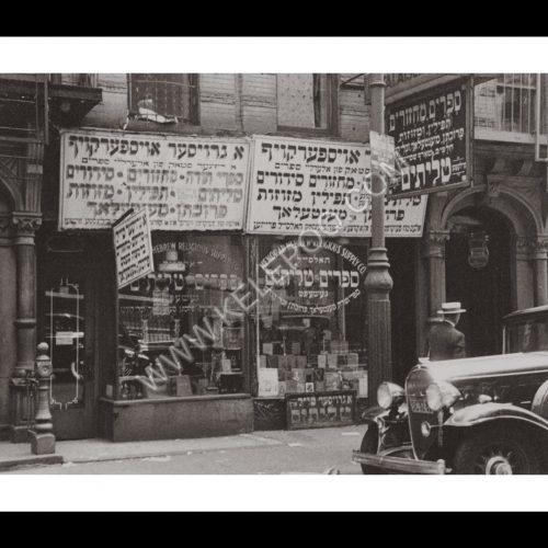 Photo d'époque New-York n°04 - 1939 - quartier juif